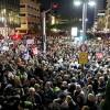 Netanyahu aleyhinde onbinlerce yahudi protesto gösterisi düzenledi