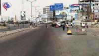 Aden'de çıkan çatışmada 15 ölü 120 yaralı