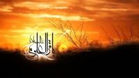 İmam Muhammed Bakır -as- mübarek veladet yıldönümü
