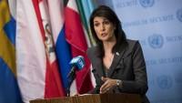 Amerika İran'a karşı hasmane iddialarını tekrarladı