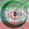 İslam Ülkeleri Parlamentolararası Birlik Filistin Komitesi'nin olağanüstü oturumu Tahran'da düzenlendi
