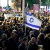 Telaviv'de Netanyahu protesto edildi