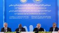 Laricani: İİT Parlamento Birliği, Müslüman milletlerin sesidir