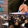 İslam İnkılabı Rehberi'nden Avrupa'daki Müslüman Öğrenciler'e mesajı