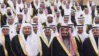 Suudi Arabistan reimi tutuklu prenslere 106 milyar dolar haraç kesti