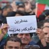 Irak Halkından Türkiye'nin operasyonuna tepki