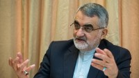 Burucerdi: UAEK'nun raporu ABD'nin iddialarını bir daha yalanladı