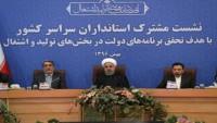 Ruhani: Dünyanın, İran, İnkılap ve İslam Cumhuriyeti'ne güveni tam