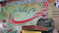 Tuğgeneral Purdestan: İran silahlı güçleri asla gaflete düşmez
