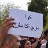 Irak Kürdistanı öğretmenlerinden gösteri