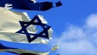 Tunus meclisinde siyonist İsrail bayrağı yırtıldı