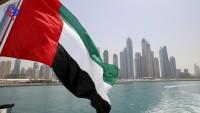 BAE, Libya'da insan kaçakçılığı ticareti yapıyor