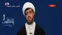 Halife rejiminin Bahreyn'li inkılapçılar karşısında çaresizliği