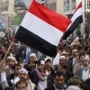 Yemen'in mazlum halkı, Muhammed Bin Selman'ın yargılanmasını istediler