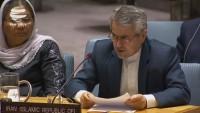 Hoşru: İran Afganistan'ın istikrar ve güvenliğine destek veriyor