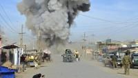 Kabil'de patlama: 3 ölü, 4 yaralı