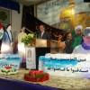 Velayeti: İran ve Irak her zaman beraber emperyalizme karşı mücadele etti