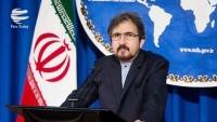 İran, Fransa, Afganistan ve Mısır'daki terör saldırılarını kınadı