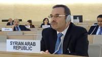Suriye'den BM'nin tutumuna ağır eleştiri