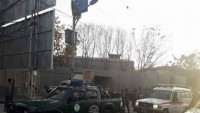 İran İslam Cumhuriyeti, Kabil'deki terör saldırısını kınadı