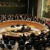 BM Güvenlik Konseyi'nin Filistin'le ilgili oturumundan sonuç çıkmadı