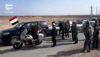Suriye ordu güçleri El Zamir'i kontrollerine geçirdi