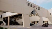 Bahreyn'de Şeyh İsa Kasım yandaşları Haziran'da topluca yargılanacaklar