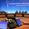 Suriye konusunda garantör devletlerden bildiri