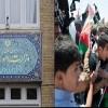 İran dışişleri bakanlığından Filistin milletini destekleyen bildiri