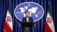 İran, Almanya'da İran'ın paralarının bloke edildiğini yalanladı