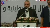 Heniye: Batı ve Siyonist rejim İran'ın Filistin ülküsünü canlandırma çalışmalarından öfkeli