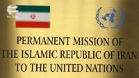 İran'ın BM temsilciliği: ABD, nükleer anlaşmadan çıktığı için sorumlu tanınmalı