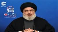 Hasan Nasrullah: İslam dünyası Kudüs halkının yardımına koşmalı