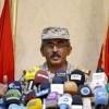 Yemen ordusu: Dubai artık güvende değil