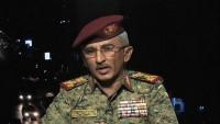 Yemen ordu sözcüsü: Suudi Arabistan'ın saldırılarına misilleme devam edecek
