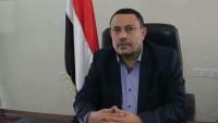 Yemen milli kurtuluş hükümeti: Yemen'de İranlı hiç bir güç yok