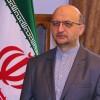 İran Bosna Hersek'in toprak bütünlüğü ve bağımsızlığını desteklemektedir