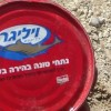 Suriye'de İsrail'e ait gıda paketleri ile ABD füzeleri ele geçirildi