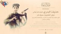 Irak İstihbaratı: Bağdadi'nin oğlu hava saldırısında öldürüldü