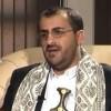 Ensarullah Sözcüsü: BAE, ABD uşağıdır