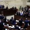 """Siyonist rejimin sözde """"Yahudi Ulus Devleti"""" kararına tepkiler sürüyor"""
