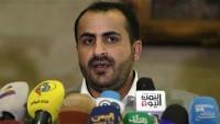 Ensarullah Sözcüsü: BM, kendi sözlerini yerine getirmedi