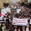 Yemen Halkı Başkent Sana'da Suudi Rejimini Protesto Etti