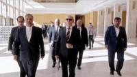 Avrupa ve İran arasında işbirliğinde mali sistem planı