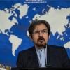 İran Afganistan'da terör saldırısını kınadı