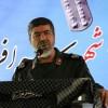 İslam inkılabı muhafızlar ordusu sözcüsü: İran Ortadoğu'da güven ve barış örneğidir