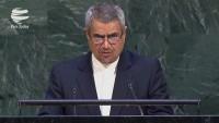 Hoşru: ABD'nin eylemleri uluslararası barış ve güvenlik için bir tehdittir