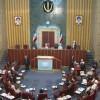 Rehberlik Bilgeler Meclisi'nden İslami direniş cephesine destek