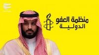 Uluslararası Af Örgütü'nden Suudi Arabistan'ın Yemen'deki cinayetlerine tepki
