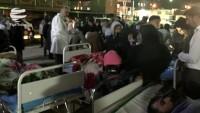 İran'ın Kermanşah eyaletinde deprem: 553 yaralı